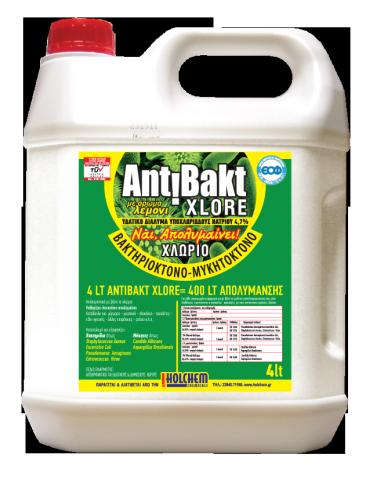 Απολυμαντικό Υποχλωριώδες Νάτριο (χλωρίνη) XL-ORE με άδεια ΕΟΦ