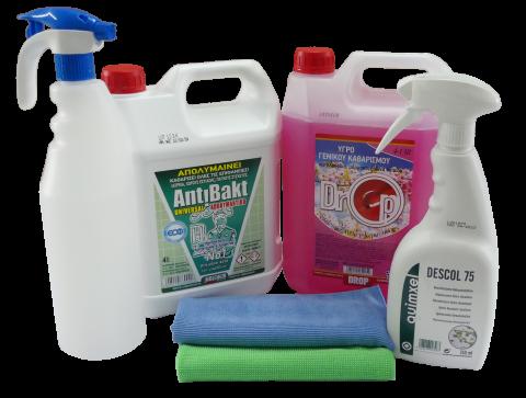 Medium Πακέτο Απολύμανσης & Καθαρισμού για Ξενοδοχεία, Γραφεία, Ιατρικούς Χώρους, Οικιακούς Χώρους