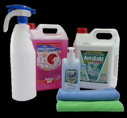 Small Πακέτο  Απολύμανσης & Καθαρισμού για Ξενοδοχεία, Γραφεία, Ιατρικούς Χώρους, Οικιακούς Χώρους