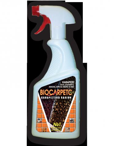 Καθαρισστικό Χαλιών Biocarpetc Plus
