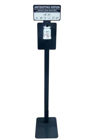 Επιδαπέδιο Σταντ Βαρέου Τύπου Με Βάση Συσκευής Για Μπουκάλι Αντισηπτικού Χεριών 500ml ή 1 Λίτρο