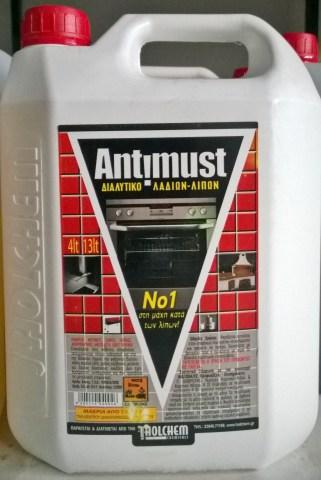 Λιποκαθαριστικό Για Έντονα Λίπη-Λάδια Antimust