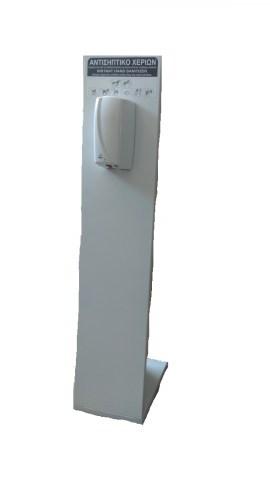 Επιδαπέδιο Σταντ Βαρεου Τύπου Με Αυτόματο Διανεμητή Για Αντισηπτικό Χεριών