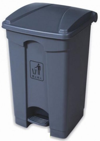 Κάδος Πλαστικός με Πεντάλ 45L