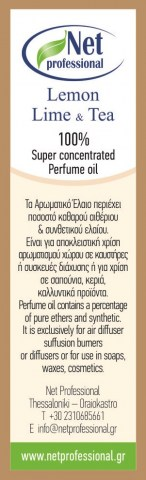 Lemon_Line_Tea_oil