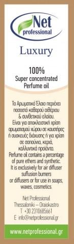 Αρωματικό Έλαιο αρωματοθεραπείας Luxury