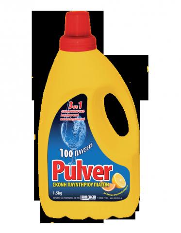 Σκόνη Πλυντηρίου Πιάτων
