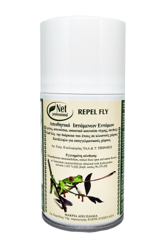 Εντομοαπωθητικό χώρου Spray REPEL FLY με Φυσική Πυρεθρίνη