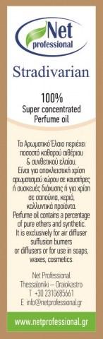 Αρωματικό Έλαιο αρωματοθεραπείας Stradivarian