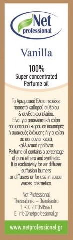 Αρωματικό Έλαιο αρωματοθεραπείας Vanilla