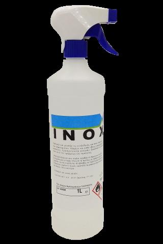 Καθαριστικό - Γυαλιστικό inox