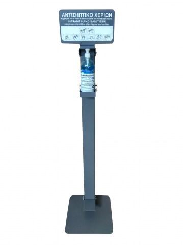 Βάσεις Απολυμαντικών Βαρέως Τύπου Ποδοκίνητη (Δώρο το πρώτο προϊόν Υγρή Αλκοόλη 1L)