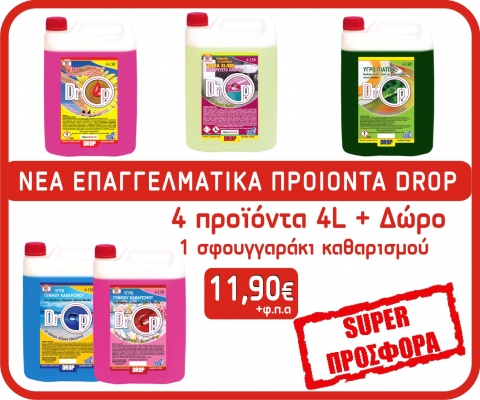 prosfora.png_product_product_product_product_product_product